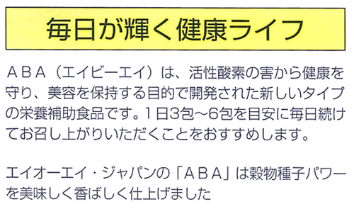 aba005.png